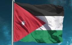 الصورة: النيابة العامة الأردنية تنهي تحقيقاتها المتعلقة بالأحداث الأخيرة