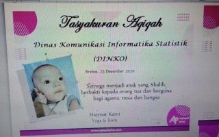 الصورة: بسبب حبه لعمله .. إندونيسي يطلق على مولوده اسم إدارة عمله الحكومية