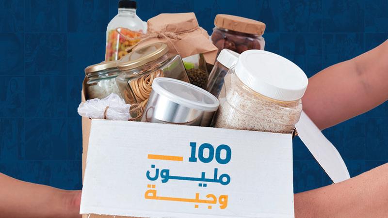 «الحملة» تجسّد حرص كل فئات مجتمع الإمارات على المشاركة في العمل الخيري والإنساني.  أرشيفية