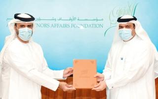 الصورة: وقف بـ 10 ملايين درهم لدعم الأبحاث والخدمات الصحية في دبي