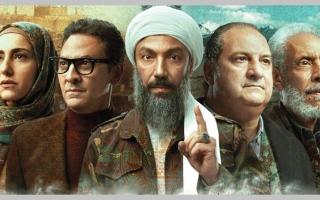 الصورة: «القاهرة ـ كابول».. من «قَسَم البَطّانيّة» إلى سراديب الإرهاب