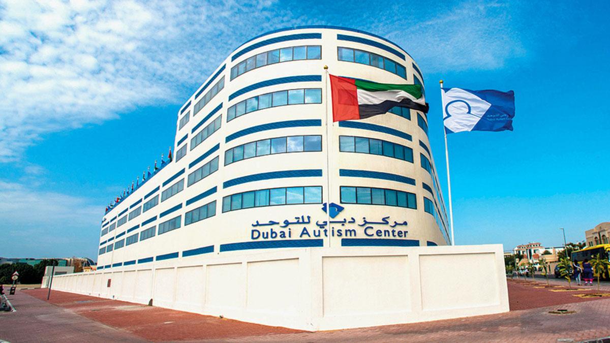 مركز دبي للتوحد يستقبل المصابين بالتوحد حتى سن 21 عاماً.   من المصدر
