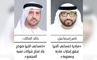 الصورة: استكمال عمليات ترميم سكنية لمستفيدي «الضمان» في دبي بـ 10 ملايين درهم