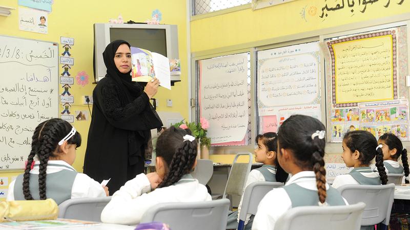 وجود المعلم المواطن في المدارس يعزز الهوية الوطنية في نفوس الطلبة.  أرشيفية