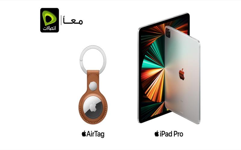 """الصورة: """"اتصالات"""" تتيح iPad Pro الجديد بشبكة الجيل الخامس وجهاز AirTag"""