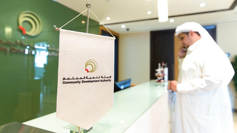 «إدارة الحالات» في الهيئة ستتولى الاطلاع على الاحتياجات الخاصة للقُصّر.  تصوير: أحمد عرديتي
