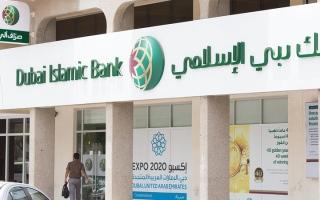 الصورة: «دبي الإسلامي» يدعم «حميد الخيرية» بـ 3.5 ملايين درهم