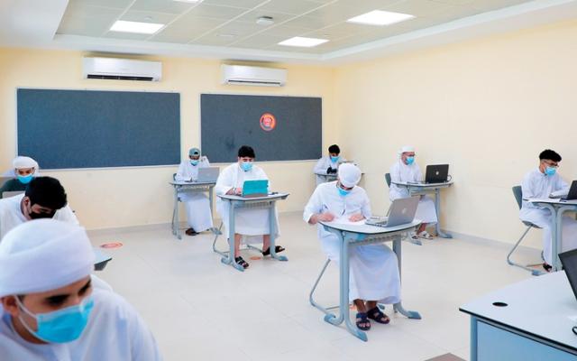 الصورة: «الإمارات للتعليم» تعتمد جداول امتحانات الصفوف من الرابع إلى الـ 12