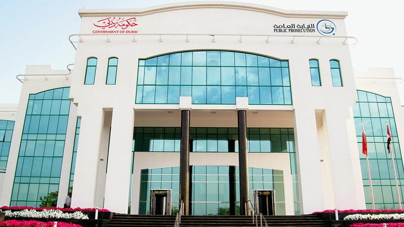 نيابة دبي تسعى إلى تسهيل مهمة مأموري الضبط القضائي.  أرشيفية