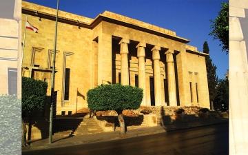 الصورة: المتحف الوطني اللبناني.. حارس الذاكرة والشاهد على الحرب الأهلية