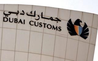 الصورة: جمارك دبي تتعاون مع أصحاب العلامات التجارية لحماية حقوق الملكية الفكرية
