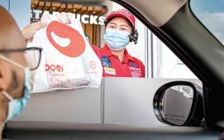 «زووم» تطلق خدمة الطلب من السيارة في محطات «إينوك»