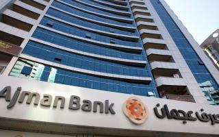 مصرف عجمان يطلق في دبي فرعاً متخصصاً لإدارة الثروات