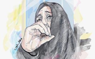 الصورة: «نجاة» تعجز عن تدبير 13 ألف درهم كلفة تجديد بطاقتها الصحية