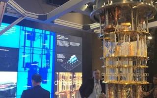 الصورة: ألمانيا تخصص ملياري يورو لتطوير حواسيب كمومية