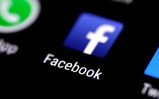 """الصورة: """"فيس بوك"""" تختبر خاصية للتأكد من قراءة المقالات قبل مشاركتها"""