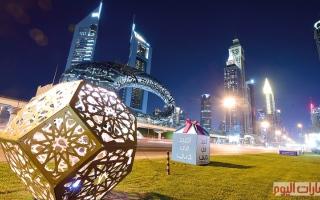 الصورة: بالصور.. الإمارات تتزيّن فرحة بعيد الفطر