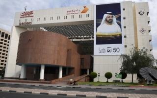 """""""بلدية دبي"""" تغلق 9 صالونات ومقهى ومؤسسة غذائية خلال يومين"""