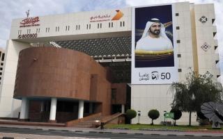 الصورة: 6 مخالفات لمؤسسات غير ملتزمة بإجراءات «كورونا» في دبي
