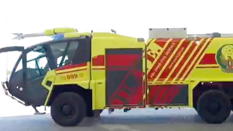 (البانثر) تحتوي على ثلاثة خزانات من مواد الإطفاء.  من المصدر