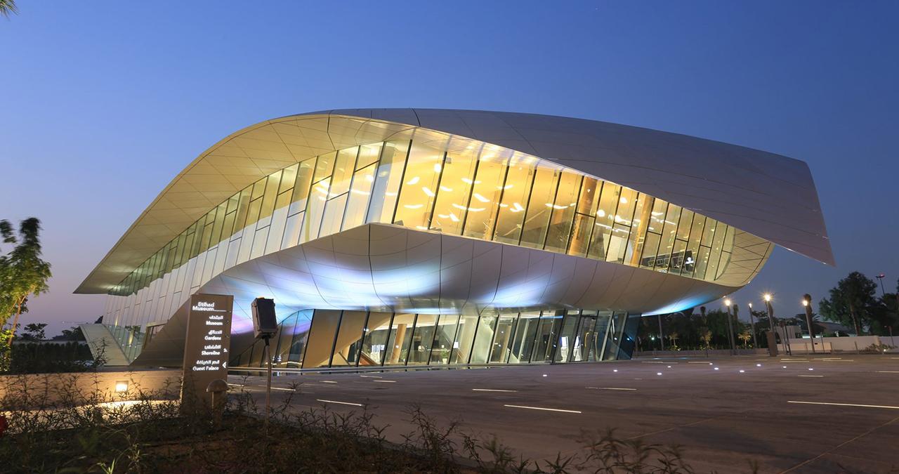 متحف الاتحاد