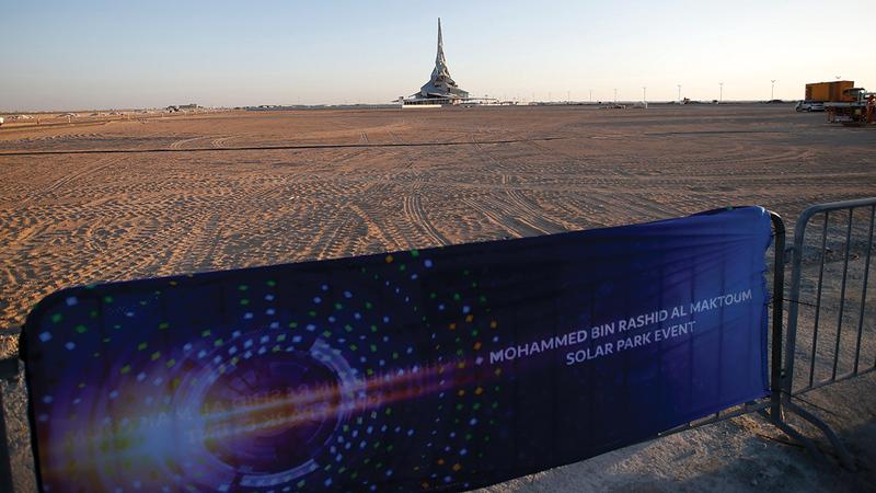القدرة الإنتاجية الإجمالية لمراحل «مجمّع محمد بن راشد للطاقة» تبلغ حالياً 1013 ميغاواط.  أرشيفية