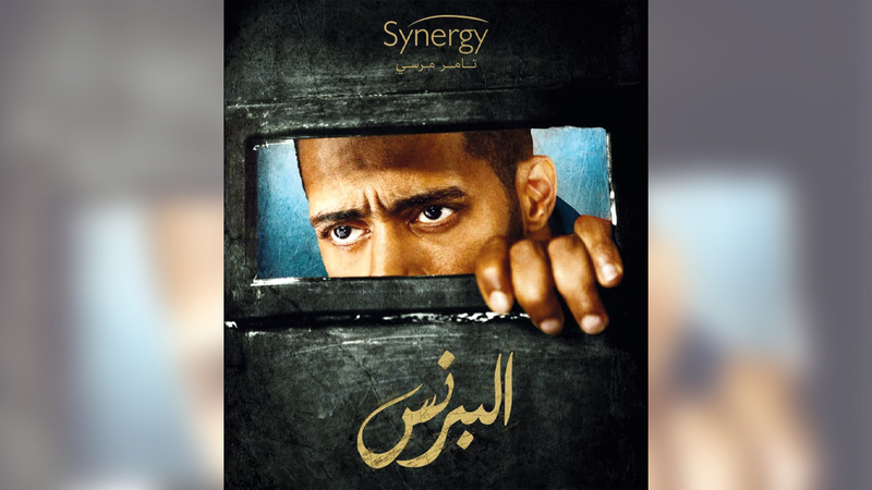 نقابة السينمائيين طلبت حضور محمد سامي للتحقيق في قضية مسلسل «البرنس» لكنه رفض الحضور. أرشيفية