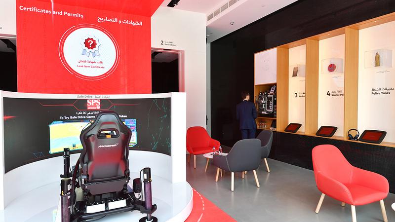 شرطة دبي توفر مراكز شرطة ذكية.  أرشيفية