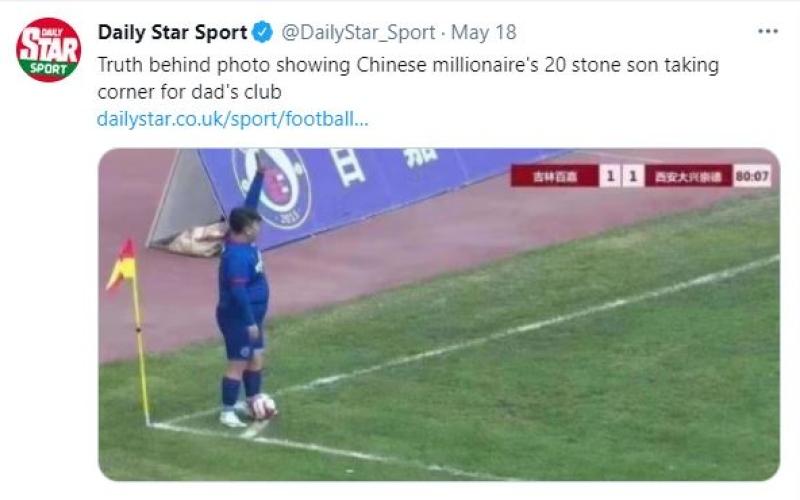 الصورة: بالفيديو: مليونير يشتري نادياً ويشترط على المدرب إشراك ابنه السمين