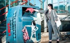 الصورة: جمعيات إيرلندية تصدّر الملابس المستعملة بذريعة العمل الخيري