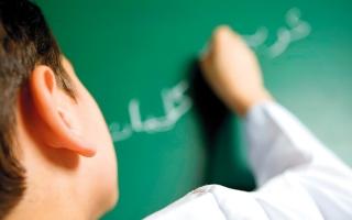 الصورة: أهال: التعليم عن بُعد يفقد الطلبة مهارات أساسية