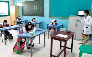 الصورة: «التعليم والمعرفة» تدرس العودة الكاملة إلى مدارس أبوظبي
