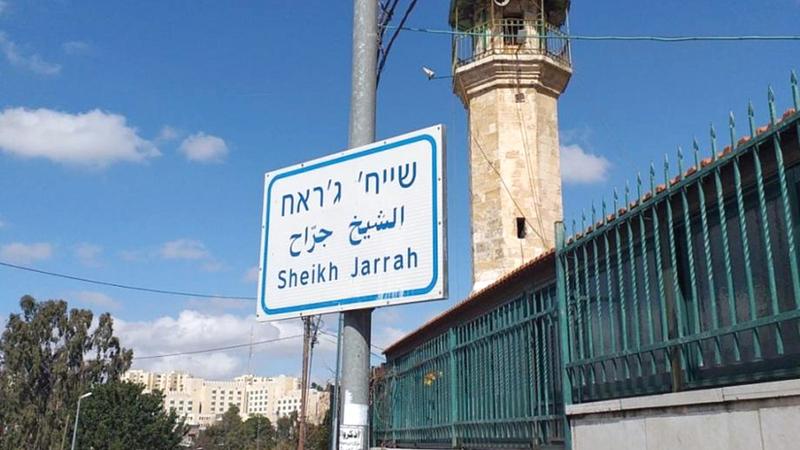سكان حي «الشيخ جراح» المقدسي مصرّون على البقاء.    الإمارات اليوم