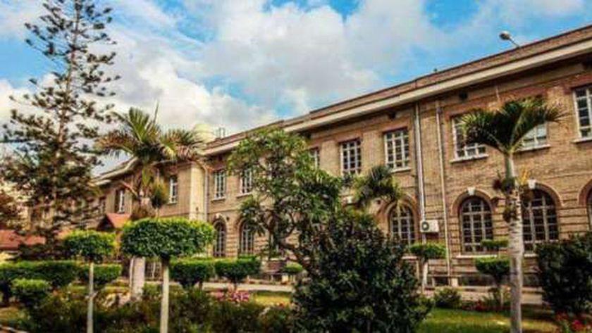 كلية العلوم جامعة الإسكندرية.