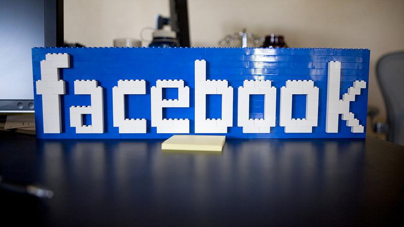 ثقة المستخدمين بـ«فيس بوك» تنخفض بصورة كبيرة بعد التصعيد الأخير بين إسرائيل والفلسطينيين.  أرشيفية