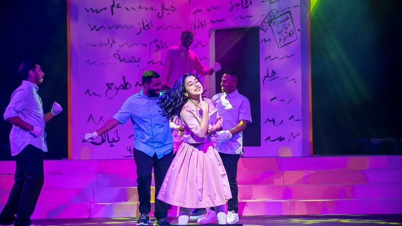 المسرحية جسّدت شعار المهرجان «لخيالك» وقدمت تجربة فنية أثرت خيال الجمهور.  من المصدر