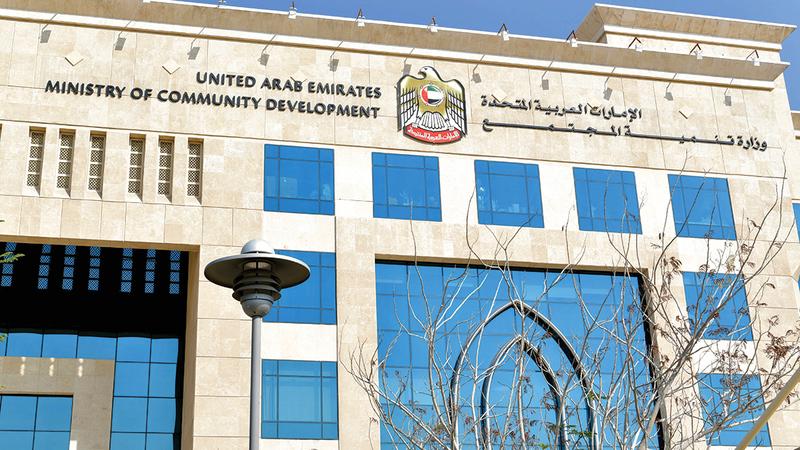 الوزارة واصلت إطلاق مبادراتها خلال الإجراءات الاحترازية لمكافحة «كوفيد-19» العام الماضي.  الإمارات اليوم