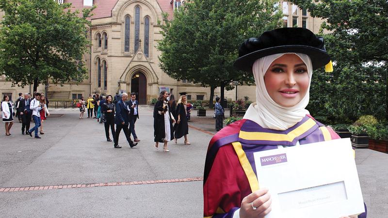 المنصوري حصلت على الدكتوراه في إدارة الأعمال من جامعة مانشستر.  من المصدر