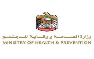 الصورة: «الصحة» تحذّر من استخدام دواء يسبب اضطرابات في البصر