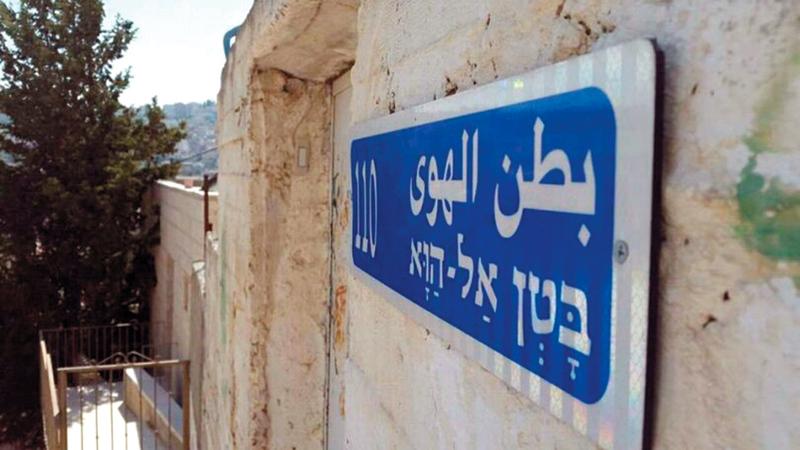 «بطن الهوى» المقدسي يبعد 400 متر عن المسجد الأقصى.  الإمارات اليوم