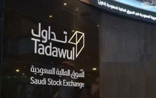 الصورة: تعطل نظام التداول في سوق الأسهم السعودية