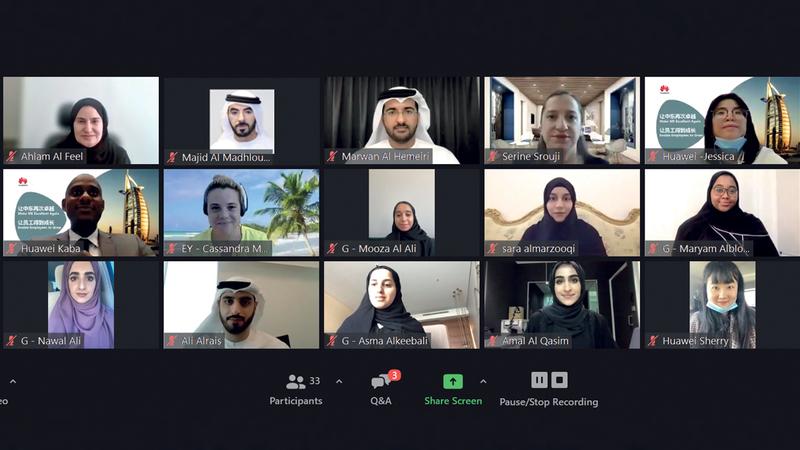 «البرنامج» احتفل بتخريج الدفعة الأولى التي ضمت 18 من الشباب الإماراتي.  من المصدر
