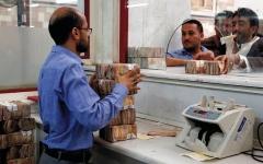 الصورة: تعميم للبنك المركزي اليمني لوقف تدهور سعر الريال
