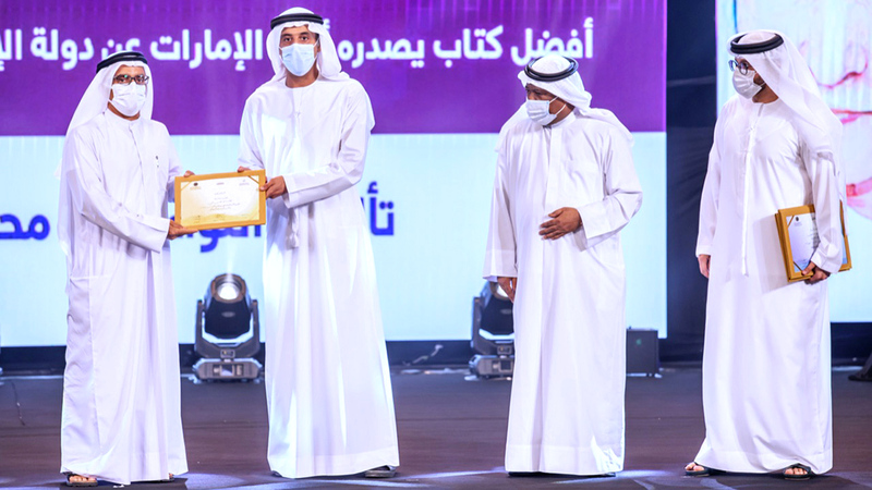 جانب من حفل توزيع الجائزة وفاءً لذكرى سلطان العويس واستلهاماً لعطائه الإنساني والثقافي.  من المصدر