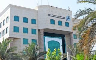 """الصورة: """"الإمارات للتعليم"""" تستهدف وضع خطط للارتقاء بجودة الحياة الطلابية للعام الدراسي المقبل"""