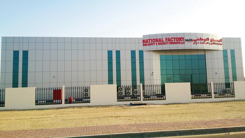 «المصنع الوطني لمنتجات الأمن والسلامة» حصل على تمويل من «صندوق خليفة لتطوير المشاريع».  من المصدر