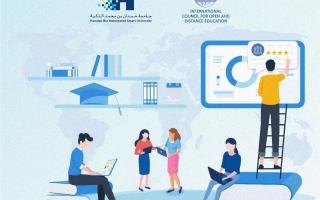 """الصورة: """"الدولي للتعليم عن بعد"""" ينضم للاتحاد العالمي لتطوير الإطار المرجعي لمؤسسات التعليم الإلكترونية"""