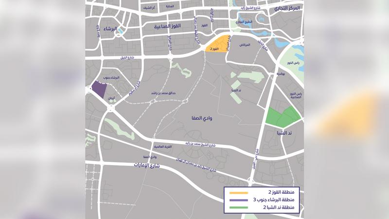 مخطط رصف الطرق في مناطق «القوز 2» و«ند الشبا 2» و«البرشاء جنوب 3».   من المصدر