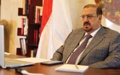 الصورة: الاتحاد البرلماني الدولي يستنكر «الأحكام الحوثية» بحق النواب اليمنيين