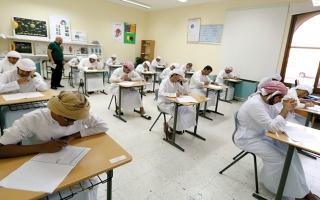 الصورة: انطلاق امتحانات نهاية العام الدراسي للصفوف من 4-12 غداً